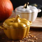 甜品碗陶瓷碗 帶蓋可愛餐具南瓜碗 家用創意飯碗西餐小湯碗甜品水果碗-凡屋
