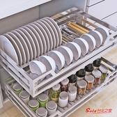 廚房抽籃 廚房櫥櫃304不銹鋼雙層抽屜式廚櫃調味架地櫃碗碟碗籃T