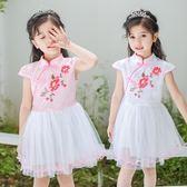 女童旗袍短袖連衣裙夏季公主裙紗裙表演服寶寶唐裝女孩洋裝【端午節免運限時八折】
