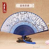 扇子王星記中國復古風日式和風便攜隨身迷你十里桃花女士摺疊小扇 溫暖享家