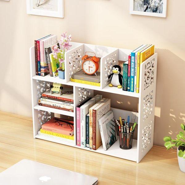 書架 電腦桌上小書架桌面書櫃學生簡易置物架小型辦公兒童收納架 綠光森林