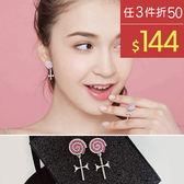 耳環 鑲鑽 棒棒糖 造型 輕巧 甜美 耳環【DD1705027】 BOBI  06/29