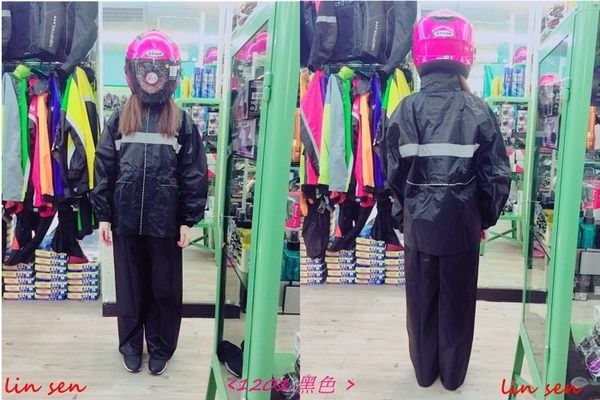 RainX,2件式套裝風雨衣,1201/黑