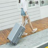 行李箱拉桿箱旅行箱子萬向輪 SDN-3447