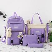 紫色後背包 書包女韓版小學生初中生大容量雙肩包 高中生校園百搭森系少女帆布背包