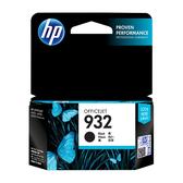 HP No.932 原廠黑色墨水匣 CN057AA 適用 6100/6600/6700/7110/7510A/7612