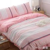 床單四件套 裸睡水洗棉四件套ins公主風床單被套1.8m單人學生 nm8497【VIKI菈菈】