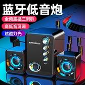 Q8音響電腦音響臺式機家用小音箱迷你超重低音炮影響有線USB2.1多媒 阿卡娜