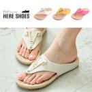 [Here Shoes]拖鞋-跟高2cm 夾腳涼拖鞋 平底拖鞋 穆勒鞋 英文字母V造型 純色百搭-ANA1123