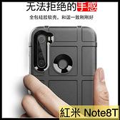 【萌萌噠】Xiaomi 紅米 Note8T  新款護盾鎧甲保護殼 全包防摔 氣囊磨砂軟殼 手機殼 手機套