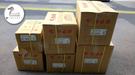 『怡心牌熱水器』ES-309 直掛式小廚寶 電熱水器 10公升 110V ES-經典系列(機械型) 原廠公司貨