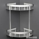 浴室三角架衛生間墻上置物架廁所衛浴洗澡洗手間壁掛免打孔洗漱台