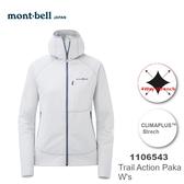 【速捷戶外】日本 mont-bell 1106543 TRAIL ACTION PARKA 女彈性保暖刷毛外套(冰白),登山,健行,montbell
