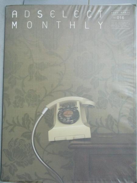 【書寶二手書T8/廣告_WDX】AD SELECT MONTHLY - 16_2010/03