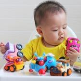 男孩寶寶玩具車慣性車回力工程車兒童兒童小汽車飛機火車模型套裝【快速出貨】