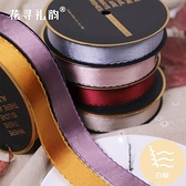 韓式包花束的緞帶花邊絲帶繡邊綢帶花店花藝材料蛋糕緞帶絲帶發飾【白嶼家居】