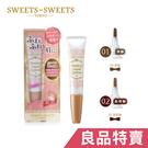 【出清短效/盒損品】SWEETS SWEETS 奶油巧克力眉粉霜《日本製》  ◇iKIREI
