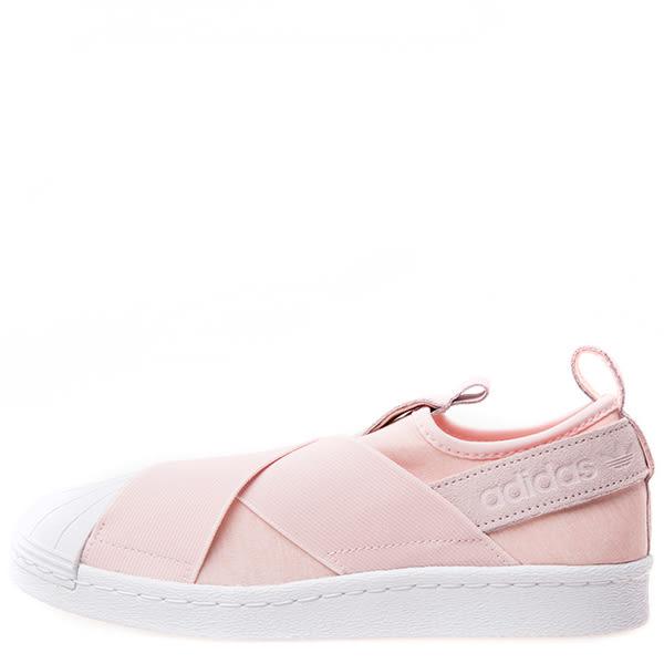 【蟹老闆】Adidas 愛迪達 Adidas Superstar Slip On W 交叉綁帶 貝殼頭 粉紅 女鞋