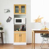 廚櫃 櫥櫃 餐廚櫃 廚房架【N0064】復古雙層180cm高窄廚房櫃(純白) 收納專科