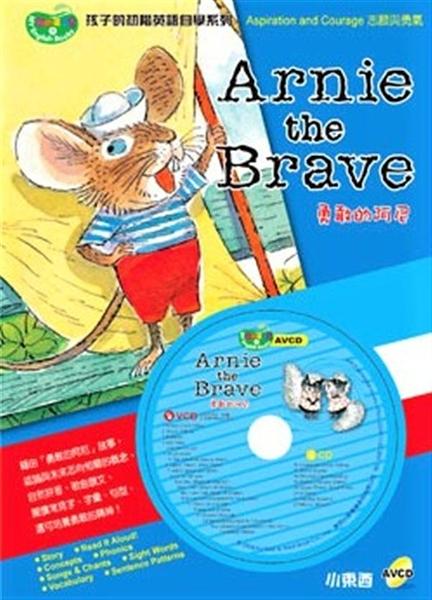 (二手書)勇敢的阿尼ARNIE THE BRAVE-我的英文書3