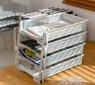 疊加式文件收納盒日本進口inomata檔案籃桌面辦公A4紙文件架4層 3C優購