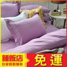 床包/雙人-獨家花色-中性飯店風格寢具-28211-[光韶]-(好傢在)