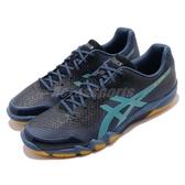 Asics 排羽球鞋 Gel Blade 6 藍 深藍 膠底 運動鞋 排球 羽球 男鞋【PUMP306】 R703N405