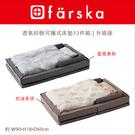 ✿蟲寶寶✿【日本Farska】新品預購!...