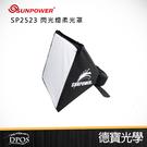 SUNPOWER SP2523 專業閃光...