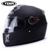 野馬電動摩托車頭盔男夏季雙鏡片全盔覆式機車個性四季通用安全帽