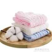 紗布口水巾純棉 嬰兒洗臉毛巾新生兒用品寶寶小方巾兒童手帕手絹