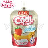 倍優 VITABIO 生機優鮮果yaourt -草莓香蕉(12個月以上)