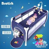可折疊嬰兒床多功能便攜式bb搖籃床帶滾輪       SQ7004『樂愛居家館』TW