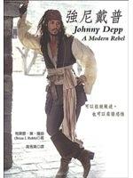 二手書博民逛書店《強尼戴普: 可以狂放叛逆,也可以柔情感性》 R2Y ISBN:
