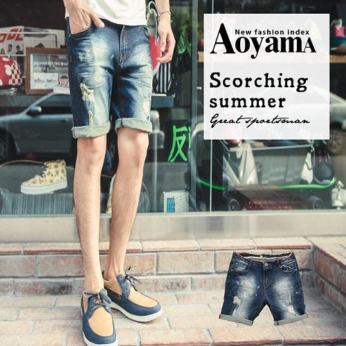 牛仔短褲【DW511】夏日百搭潑漆破壞刷痕彈力丹寧牛仔短褲