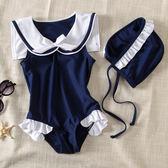 女孩藏青復古海軍風裙式游泳衣  兒童泳衣連體女童 可愛公主泳裝 森活雜貨