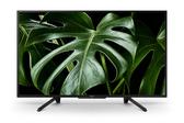 贈高畫質HDMI線《名展音響》 SONY KDL-43W660G 43吋Full HDR液晶電視 另售KDL-50W660G