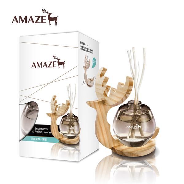 【Amaze】森林擴香-英國梨與小蒼蘭