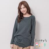 betty's貝蒂思 圓領素色特殊剪裁上衣(深綠)
