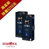 GK-NS01Y Gimoka Soave 低咖啡因 2盒組 咖啡膠囊 ☕Nespresso機專用☕