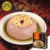 【黑橋牌】大四喜蓮子芋泥-冷凍(2018新上市)