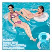 日光浴充氣浮排水上躺椅沙灘墊SJ673『時尚玩家』