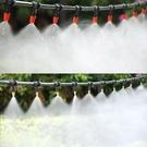 灌溉噴頭噴淋噴頭自動霧化噴霧器家用園藝降溫消毒澆水澆花神器懶人微系統 小山好物