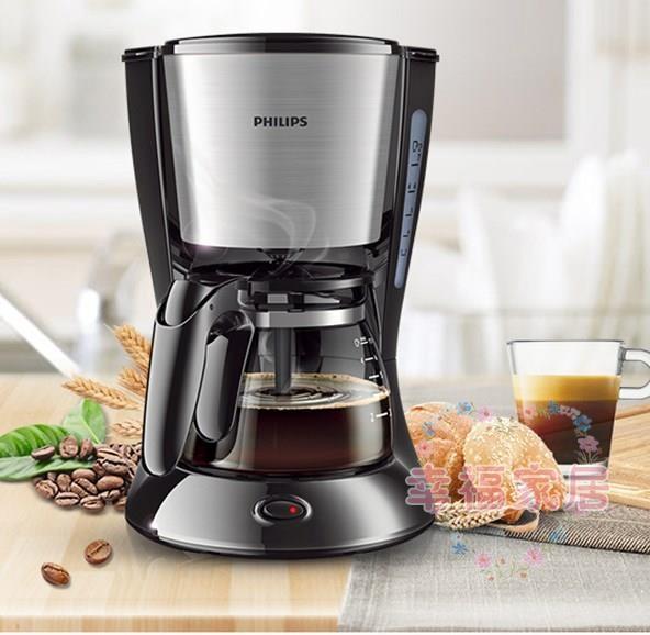全自動煮咖啡壺防滴漏咖啡機家用 小型