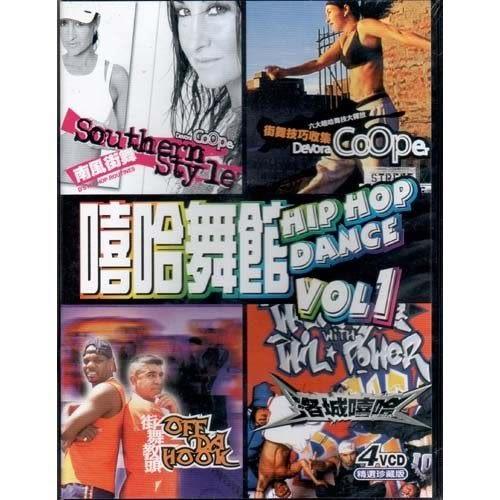 HIP HOP 嘻哈舞館1 4片VCD裝南風街舞街舞技巧收集街舞教頭洛城嘻