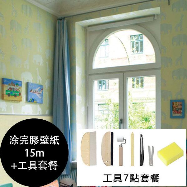 【日本製壁紙】麗彩(Lilycolor)【塗完膠壁紙15m+工具套餐】兒童房 動物紋 牆紙 DIY道具 LV-6452