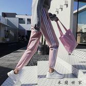 【618好康又一發】春秋運動褲女寬鬆韓版