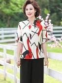 媽媽夏裝兩件套裝新款中年50歲短袖上衣中老年女雪紡小衫 【全館免運】