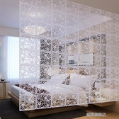 屏風簡易歐式屏風隔斷時尚客廳臥室簡約現代玄關雕花折疊掛簾子軟折屏wy