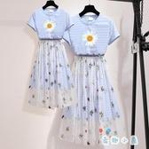 小雛菊親子裝韓版一家三口母女裝連身裙母子裝【奇趣小屋】